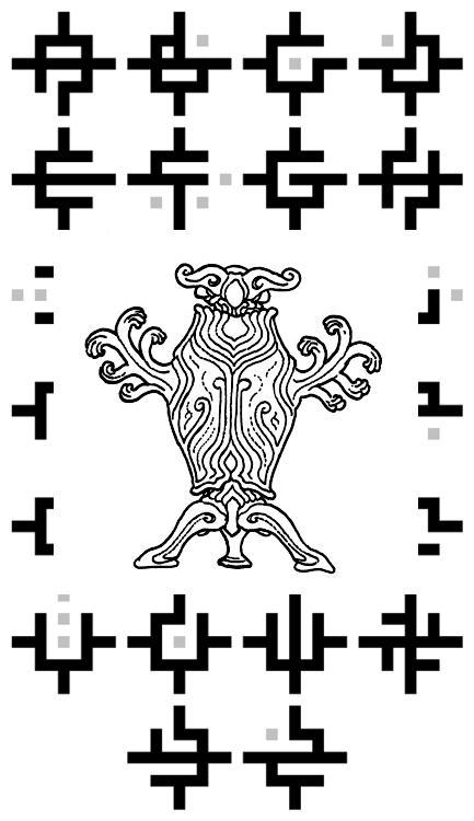 66rew